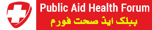 Public Aid Health Forum